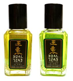 Jade East Cologne and Jade East Aftershave 1.25 oz. each / 2